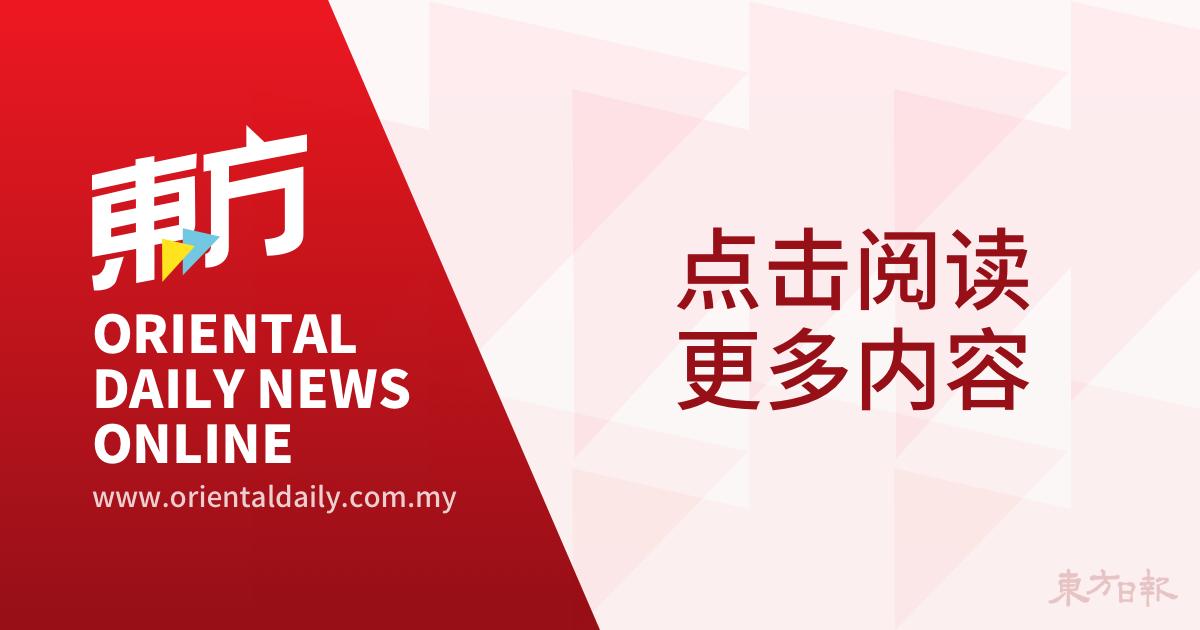 Photo of 曝获年薪4880万 卡瓦尼加盟曼联在即 | 体育 | 马来西亚东方日报