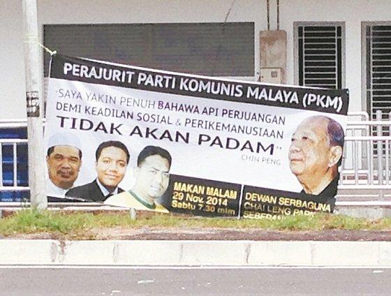 印上陈平、伊党署理主席莫哈末沙布、诗布朗再也州议员阿菲夫等肖像的横幅,悬掛在打昔汝莪马来区,引起额外瞩目。