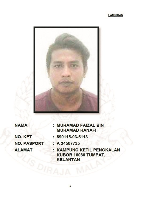 在逃恐怖分子莫哈末费查(29岁)