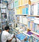 有人覺得收納實體書本佔用空間,但對愛書之人而言, 買了書自然就有辦法收藏。