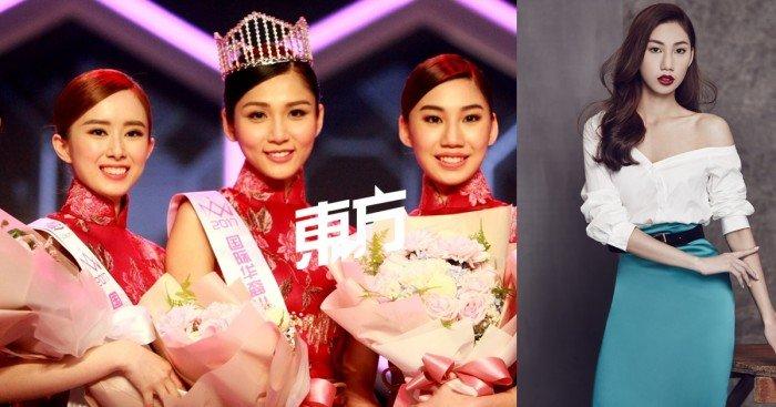 華裔小姐陳玉娥請辭 亞軍鄭亦庭赴港參賽