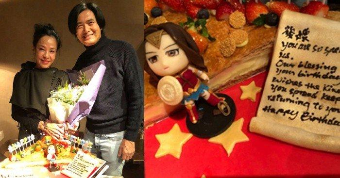 周潤發為愛妻甜蜜慶生 備「神力女超人」蛋糕