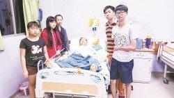 陳秋寬(站者左3)和孩子時常會到醫院照顧胡壽偉。