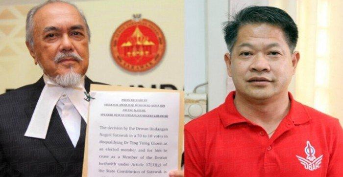 高庭法官:砂州议长越权