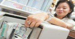 令吉處于5個多月來的最高點,一新元兌令吉匯率週三報3.0948令吉。
