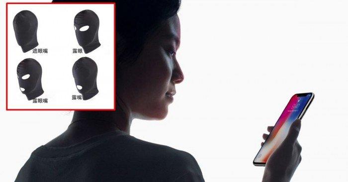 防睡觉时解锁iPhone X? 中国网拍应景卖头套面具