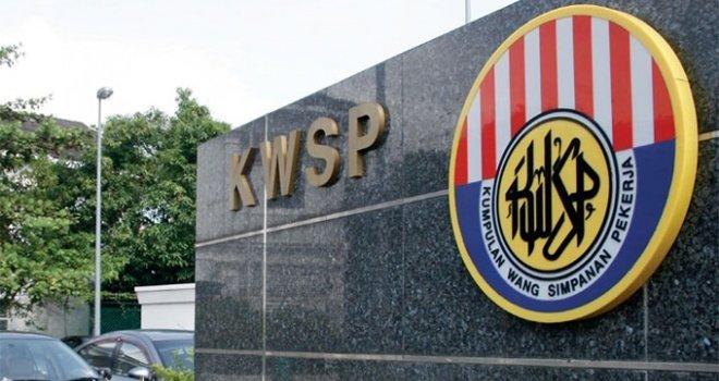 EPF次季投资收入115亿 股票投资贡献53%