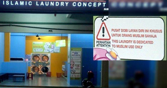 玻璃市也出现 只限穆斯林洗衣店