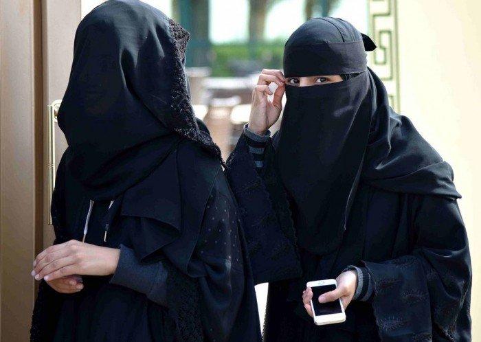 沙地首次任命女性任高官