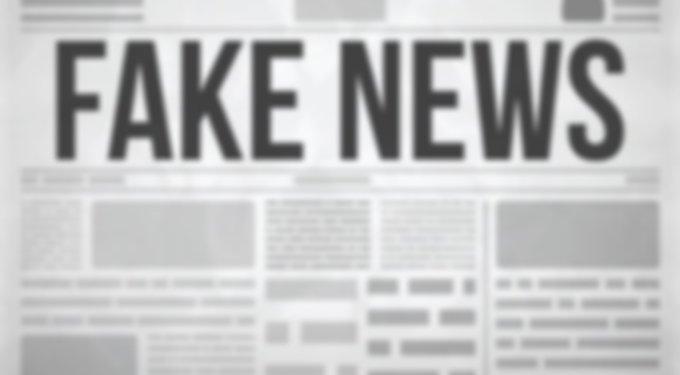 假新聞與假聰明
