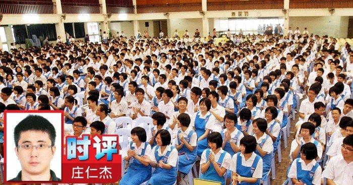 【時評】要怎樣的華文教育?