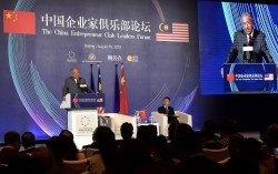 馬哈迪(左)在中國企業家俱樂部論壇上發表主題演講強調,馬來西亞將繼續與中國友好的合作關係。右為馬雲。