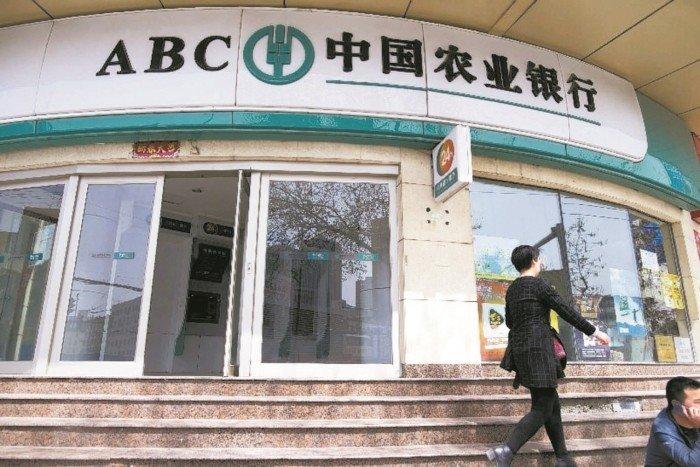 中國銀行業下半年資產素質惹關注