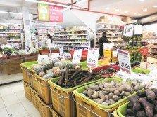 蔬果、肉類、白米等日常所需食品全部被豁免征收銷售與服務稅。