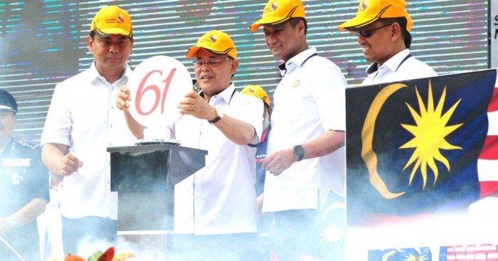 柔州級國慶日慶典 黃金丹絨廣場聚集近萬名民眾