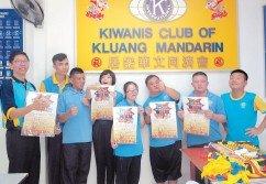 由行動黨明吉摩州議員辦公室主辦的「國際慈善日」,獲得居鑾華文同濟會在內共37個非政府組織參與。