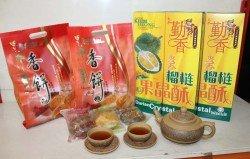 勤香(土產)食品專 賣店10年來共推出8 大水果系列馬蹄酥, 搶攻年輕人市場。