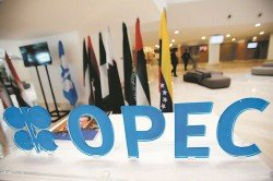 油盟可能在2月再度開會,屆時再決定減產。