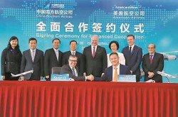 張林(前排右起)與美航總裁艾羅德,簽署代碼共享合作擴 大協議、常旅客合作協議及休息室合作諒解備忘錄。