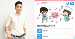 劉丁勇是系統工程師,也是社區醫療援助平台Erufu Care的創辦人。