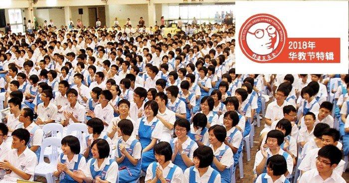 【龍門陣】楊善勇:華教課題的時間表