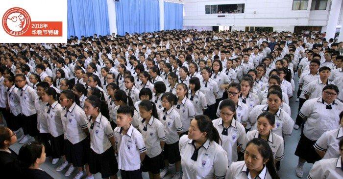 【東方文薈】詹杭倫:從華人私塾到傳教士辦學