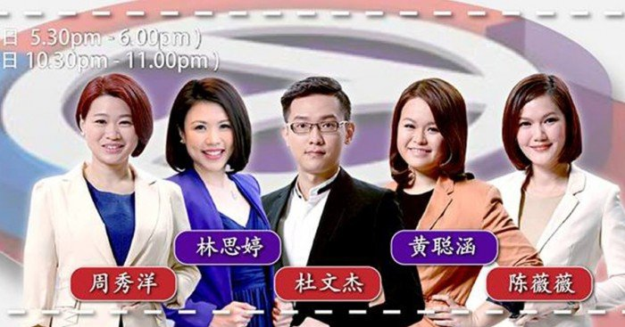 ntv7華語新聞即將搬家?