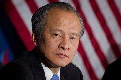 中國駐美國大使崔天凱。