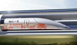 超回路運輸技術公司,將在銅仁建設的真空管道超級高鐵概念圖。