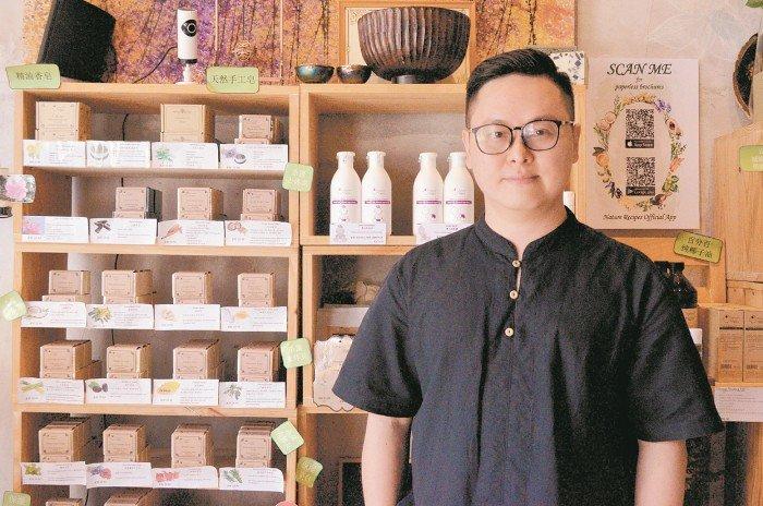 【創意拓藍海】研發天然產品對抗皮膚病