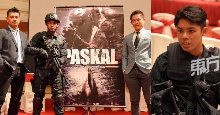 稱《Paskal》與《紅海》呈現不同 鄭建國:強調真實