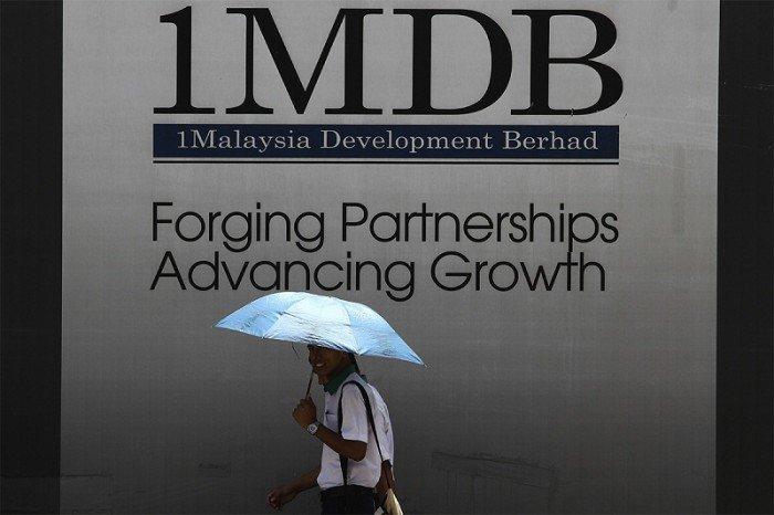 1MDB債務422億需24年償還