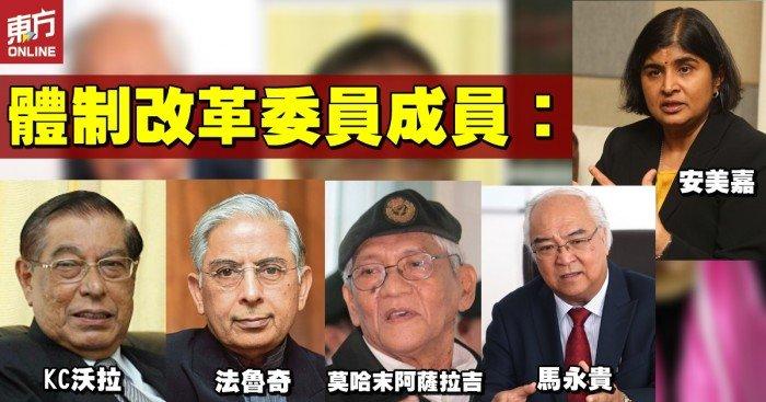 「名人理事會」宣布 成立體制改革委員會