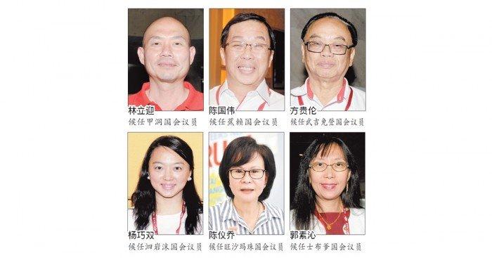 直轄區部或保留 華裔任部長?