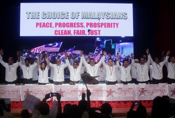 內鬥惡化 人民進步黨大會鬧雙胞