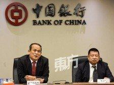 大馬中國銀行副行長鄭瑞錦(左)表示,中國銀行會與本地中小企業合作,提供更多有用經商訊息,右為行長助理沈軍岩。 (攝影:黃良儒)