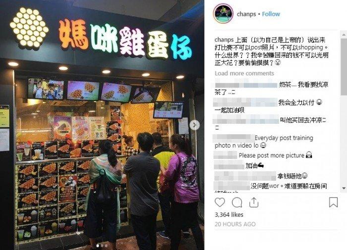 輸球後上載美食照片 陳炳順與網民掀舌戰
