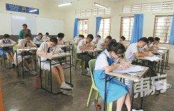 大馬教育文憑的選修課和非必修課考試,將在明年9月提早舉行,引起民眾議論。(攝影:徐慧美)
