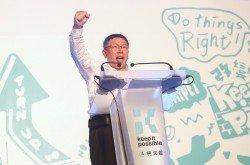 尋求連任的台北市長柯文哲,本月稍早在台北市政府前舉辦的大型造勢活動,在台上向民眾發表演說。