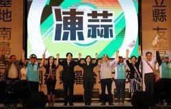 台灣總統蔡英文(左5)周二晚以民進黨主席身份,到台東為台東縣長候選人劉櫂豪(右5)站台。