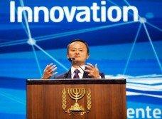 阿里巴巴集團董事局主席馬雲,周四在以色列特拉維夫出席創新峰會,並在會上分享他對創新的看法。
