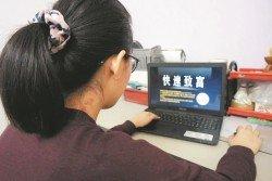 越來越多年輕人誤信網上資訊,陷入快速致富的陷阱。