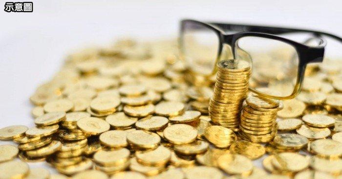 限額退休金,檢討援助金