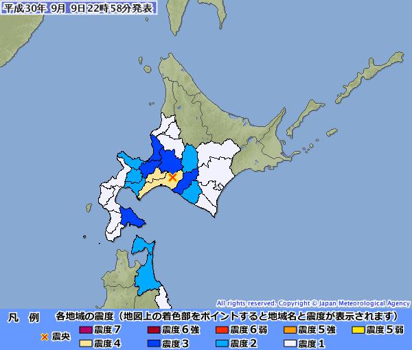 北海道發生規模5.0地震 千歲市震度4搖晃