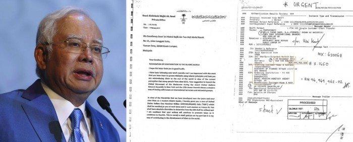 已故沙地國王捐4億給巫統 納吉首公開信函及匯款記錄