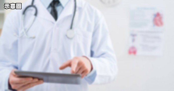 涉性騷擾 醫院主管料停職