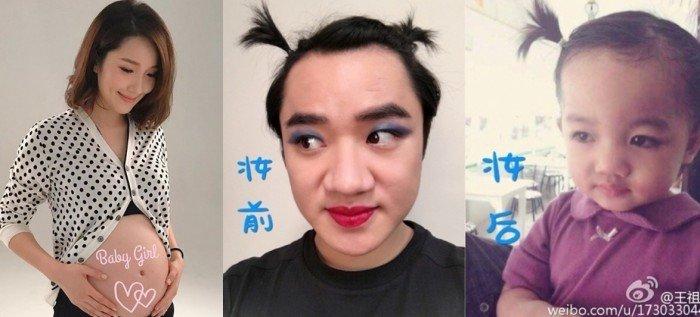 李亞男曬孕肚宣布懷女兒 王祖藍:一定要像媽媽