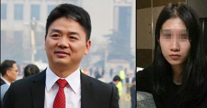 【中國京東CEO性侵案】疑受害女正面照曝光 中外交部介入