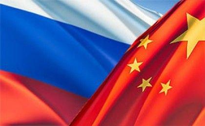 中俄聯手抵制單邊主義