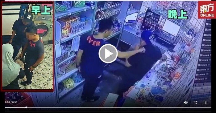 晚上搶劫便利店早上洗衣店洗劫婦女 2劫匪行徑猖狂